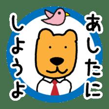 OYAJI365 sticker #950255