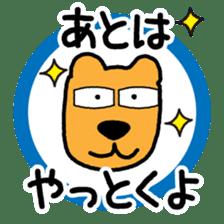 OYAJI365 sticker #950256