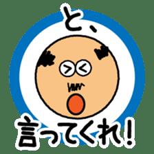 OYAJI365 sticker #950257