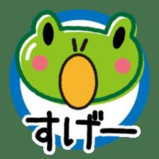 OYAJI365 sticker #950259