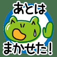 OYAJI365 sticker #950260