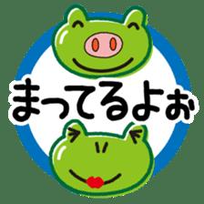 OYAJI365 sticker #950264
