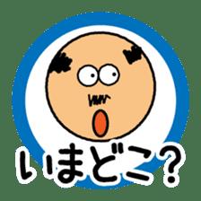 OYAJI365 sticker #950265