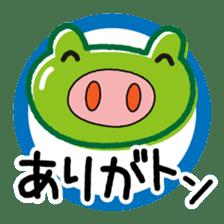 OYAJI365 sticker #950269