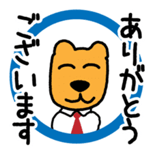 OYAJI365 sticker #950270