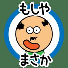 OYAJI365 sticker #950271