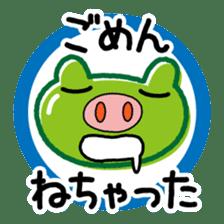 OYAJI365 sticker #950272