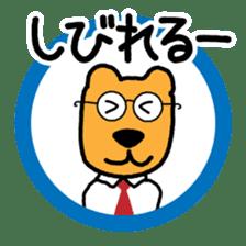 OYAJI365 sticker #950275