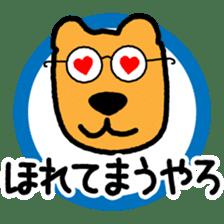 OYAJI365 sticker #950276