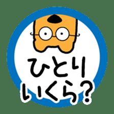 OYAJI365 sticker #950277