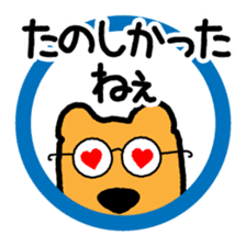 OYAJI365 sticker #950279