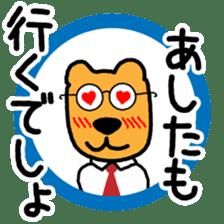 OYAJI365 sticker #950280
