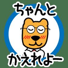OYAJI365 sticker #950281