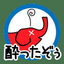 OYAJI365 sticker #950282