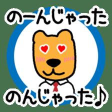 OYAJI365 sticker #950283