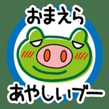 OYAJI365 sticker #950284