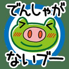 OYAJI365 sticker #950285