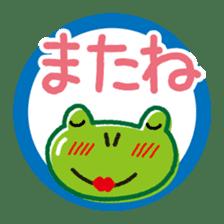 OYAJI365 sticker #950286