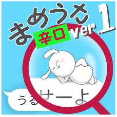 Minuscule Rabbit (Japanese)