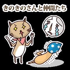 KinokinoSAN of the mushroom