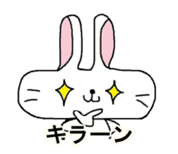long face rabbit sticker #953610