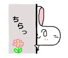 long face rabbit sticker #953616