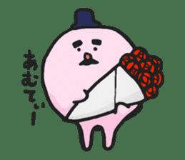 Balloon Monster sticker #953731