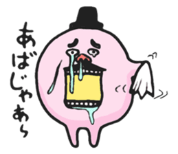 Balloon Monster sticker #953734
