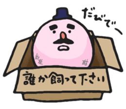 Balloon Monster sticker #953747