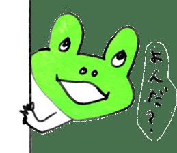 Dear frog 001 sticker #953818