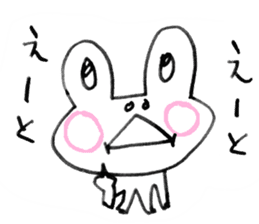 Dear frog 001 sticker #953822