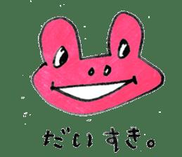 Dear frog 001 sticker #953823