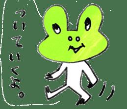 Dear frog 001 sticker #953830