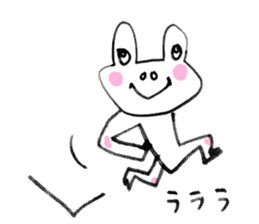 Dear frog 001 sticker #953837