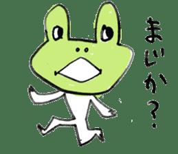 Dear frog 001 sticker #953838