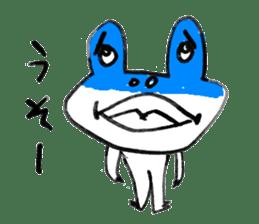 Dear frog 001 sticker #953839