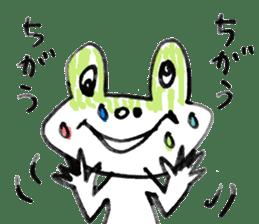 Dear frog 001 sticker #953840