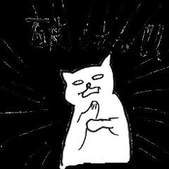 Graffiti cat lazily