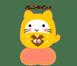 neco-dharman sticker #954373