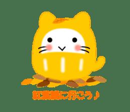 neco-dharman sticker #954380