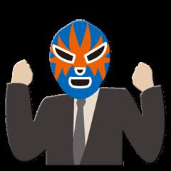 Go for it ! Wrestler office worker