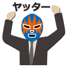 Go for it ! Wrestler office worker sticker #954449