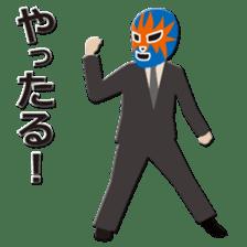 Go for it ! Wrestler office worker sticker #954466