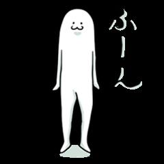 HYORO NAGAI