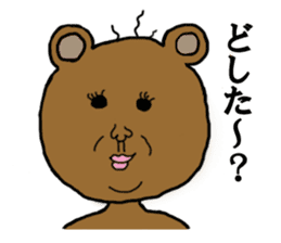 yochida  bear Sticker sticker #955336
