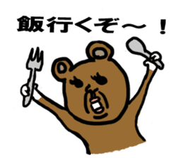 yochida  bear Sticker sticker #955339