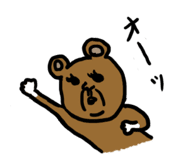 yochida  bear Sticker sticker #955340