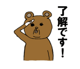 yochida  bear Sticker sticker #955342