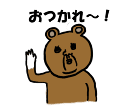 yochida  bear Sticker sticker #955343