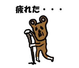 yochida  bear Sticker sticker #955344